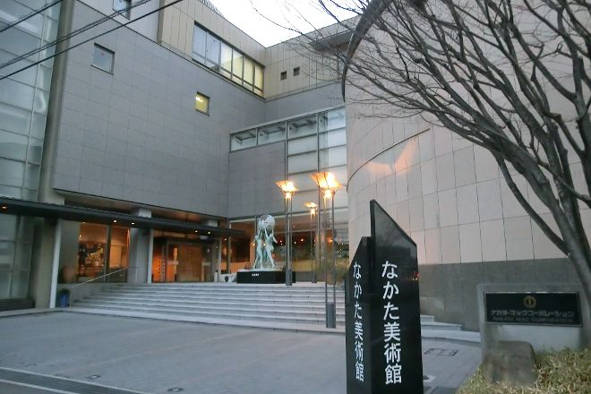 Nakata Museum, Onomichi, Japan