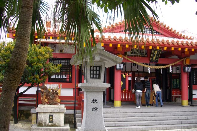 Naminoue-gu Shrine, Naha, Japan