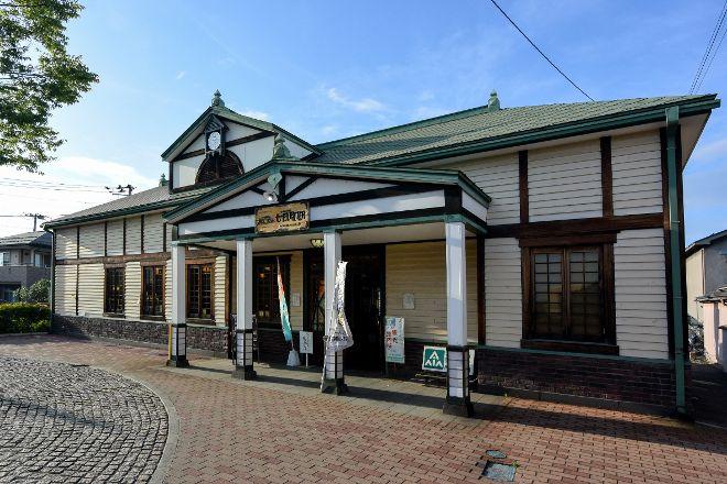 Nanokamachidori, Aizuwakamatsu, Japan