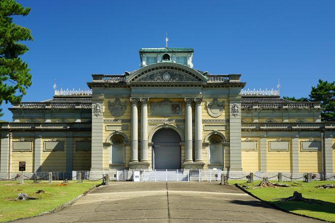 Nara National Museum, Nara, Japan