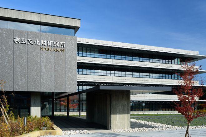 Nara National Research Institute for Cultural Properties, Kashihara, Japan