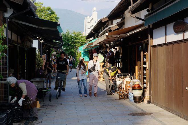 Nawate Shopping District, Matsumoto, Japan