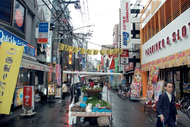 Nishijin Shopping District, Fukuoka, Japan