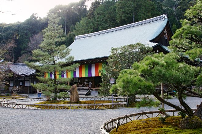 Nisonin, Kyoto, Japan