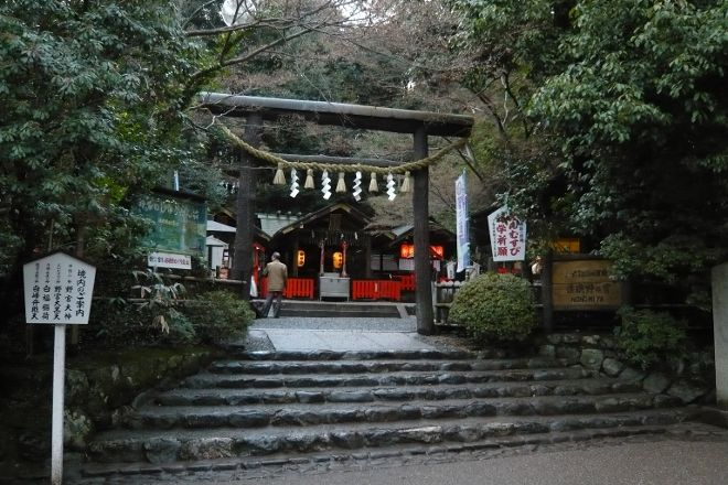 Nonomiya Shrine, Kyoto, Japan