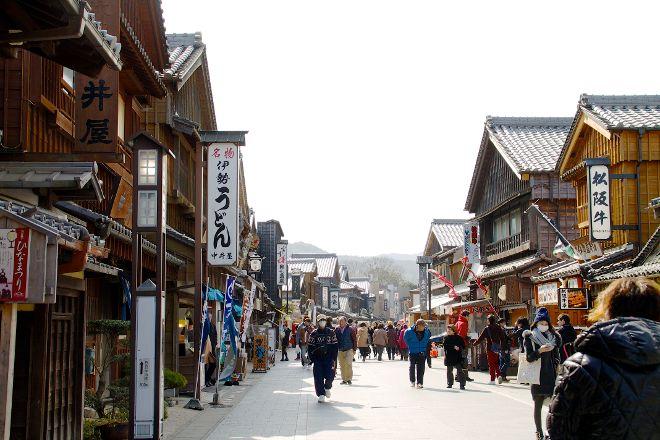 Oharai-machi, Ise, Japan