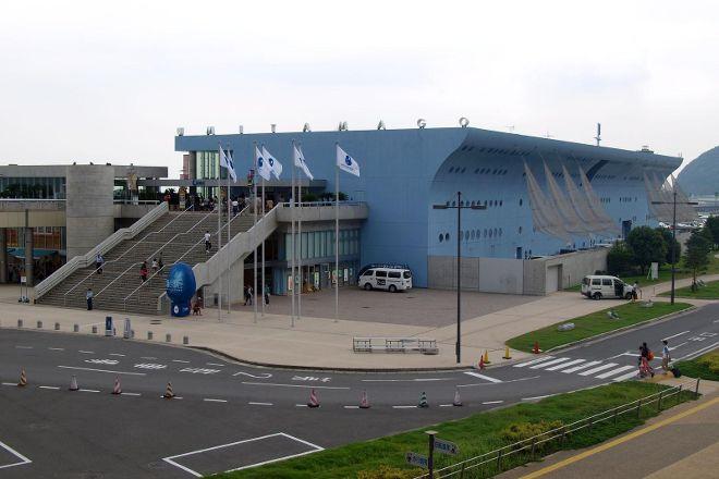 Oita Marine Palace Aquarium Umitamago, Oita, Japan