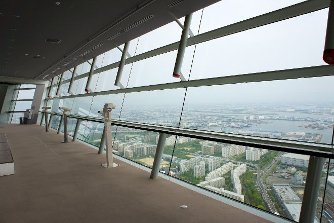 Osaka Prefectural Government Sakishima Building Observatory, Osaka, Japan