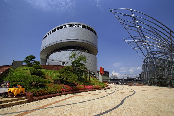 Osaka Science Museum, Kita, Japan
