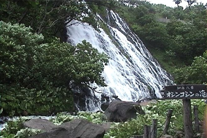 Oshin Koshin Falls, Shari-cho, Japan