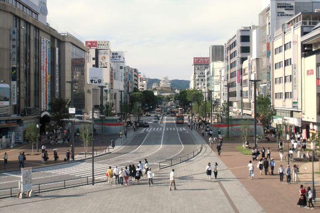 Otemae Street, Himeji, Japan