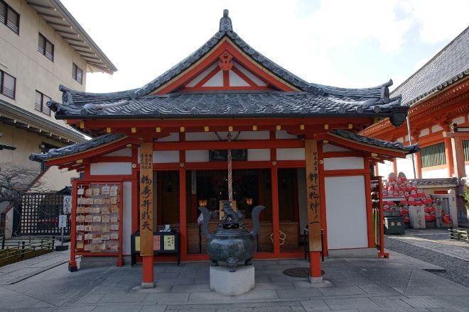 Rokuharamitsuji Temple, Higashiyama, Japan