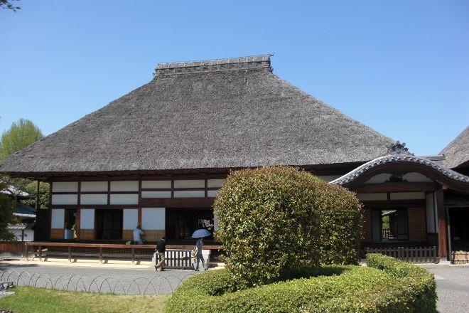 Ruins of Ashikaga School, Ashikaga, Japan