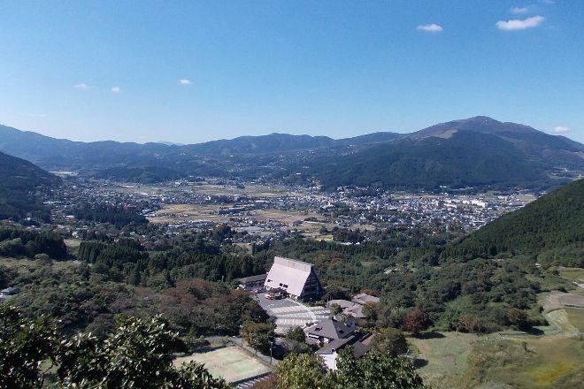 Sagiridai Observatory, Yufu, Japan