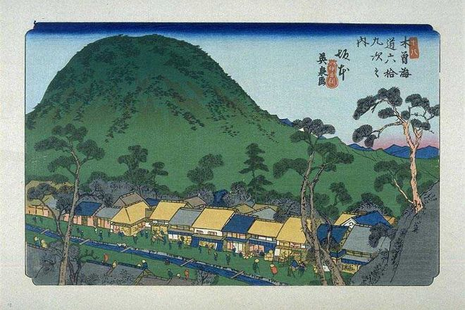 Sakamoto Shuku, Annaka, Japan