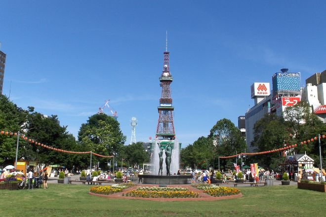 Sapporo TV Tower, Sapporo, Japan