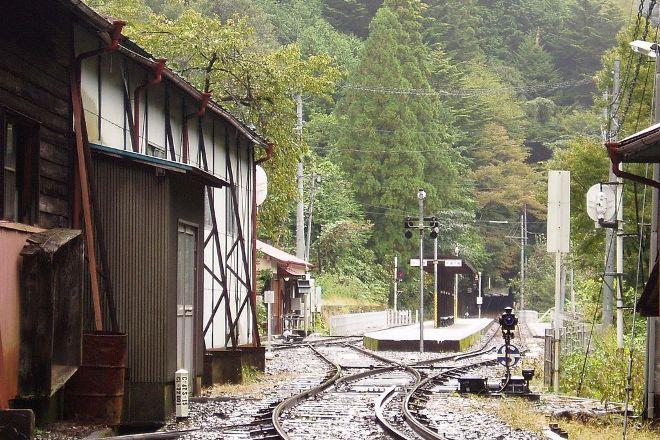 Sessokyo Onsen Station, Kawanehon-cho, Japan