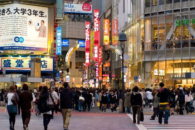 Shibuya Center-gai, Shibuya, Japan
