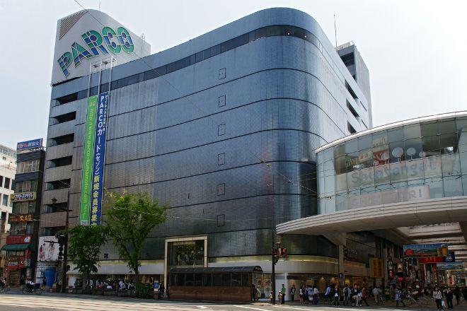 Shimotori Shotengai, Kumamoto, Japan
