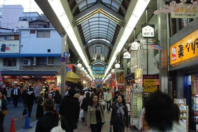 Shinkyogoku Shopping District, Kyoto, Japan