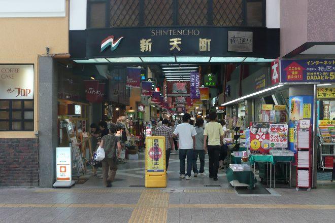 Shintencho Shopping Street, Tenjin, Japan