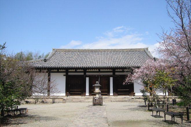 Shinyakushiji Temple, Nara, Japan