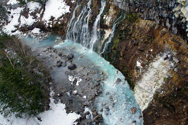 Shirahige Falls, Biei-cho, Japan