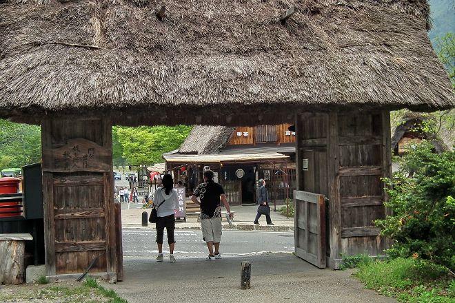 Shirakawago Gassho Zukuri Minkaen, Shirakawa-mura, Japan