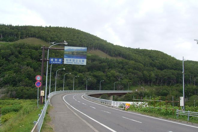 Shiretoko Highway, Rausu-cho, Japan