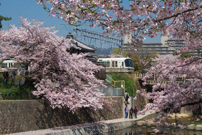 Shukugawa Park, Nishinomiya, Japan