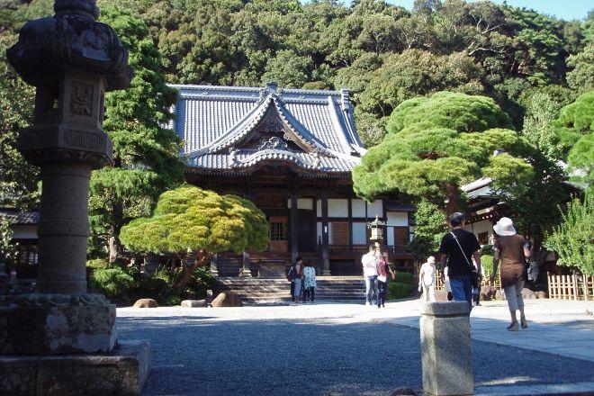 Shuzen-ji Temple, Izu, Japan
