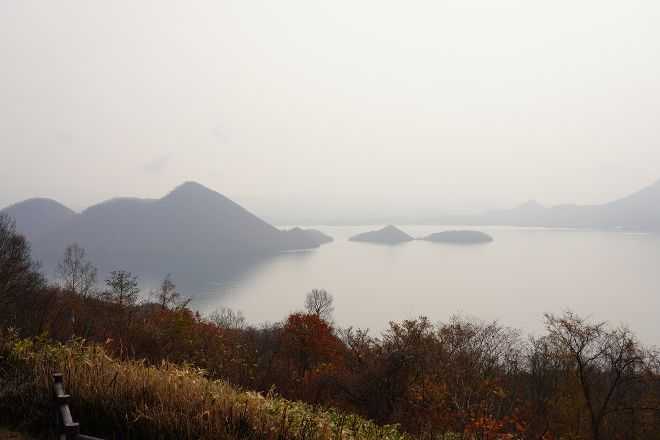 Silo Viewing Platform, Toyako-cho, Japan