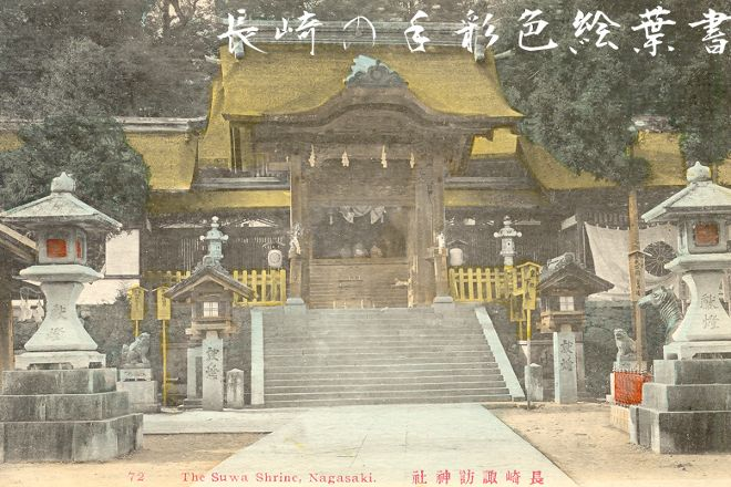 Suwa Shrine, Nagasaki, Japan