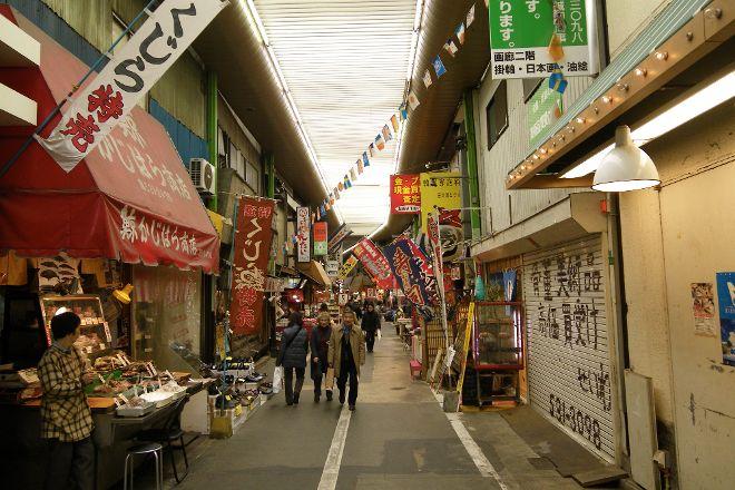 Tanga Ichiba, Kitakyushu, Japan
