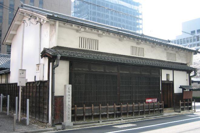 Tekijuku, Chuo, Japan