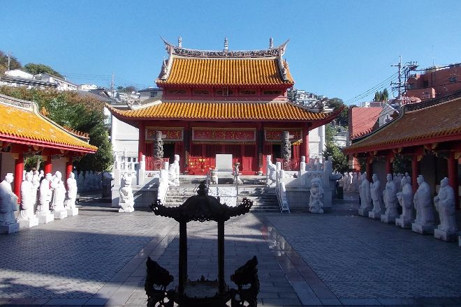 The Confucian Temple, the Chinese Museum of Successive Generations, Nagasaki, Japan