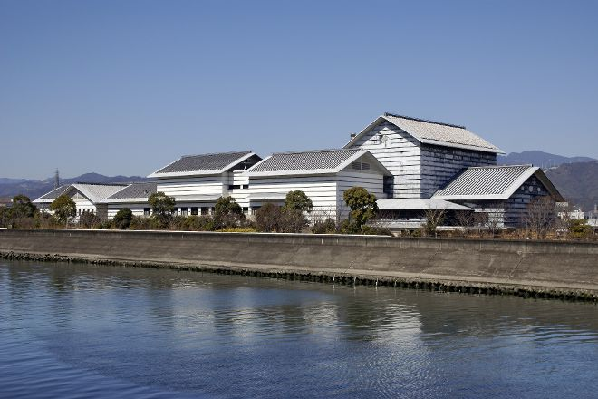 The Museum of Art, Kochi, Kochi, Japan