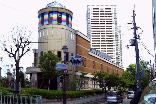 The Osamu Tezuka Manga Museum, Takarazuka, Japan