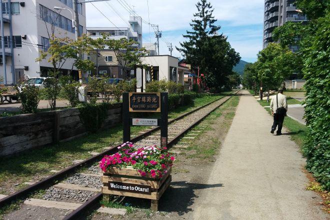 The Site of Temiya Line, Otaru, Japan