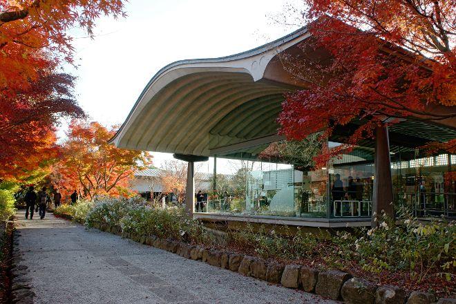 The Tale of Genji Museum, Uji, Japan