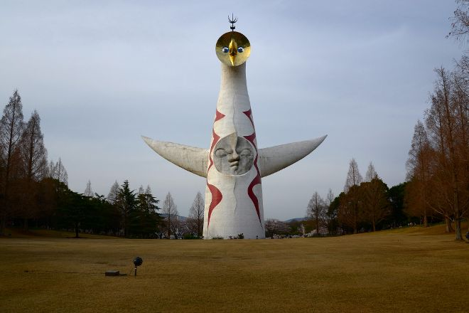 The Tower of the Sun, Suita, Japan