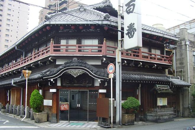 Tobita Shinchi, Osaka, Japan
