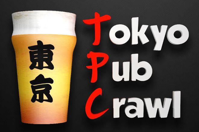 Tokyo Pub Crawl, Minato, Japan