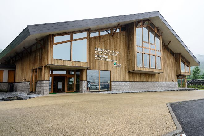 Toyako Volcano Science Museum, Toyako-cho, Japan