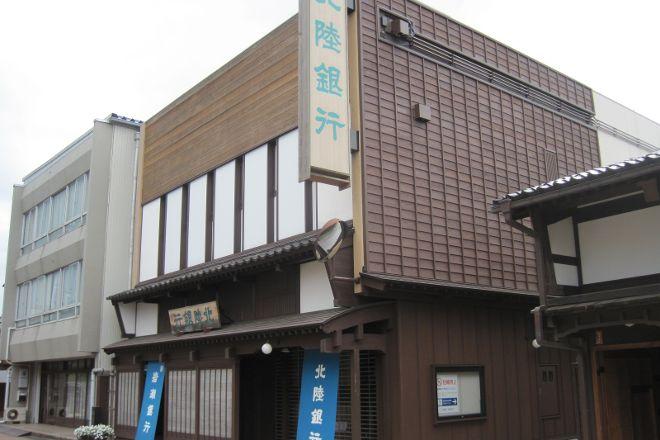 Traditional Townscape of Iwase, Toyama, Japan