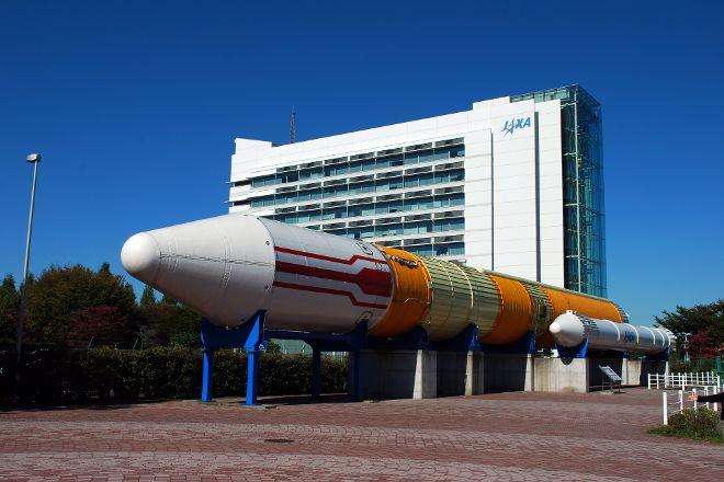 Tsukuba Space Center, Tsukuba, Japan