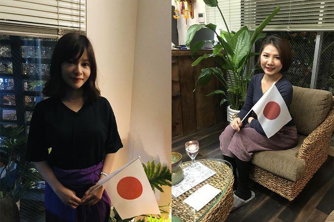 Uemachi Orchid Thai Massage, Osaka, Japan