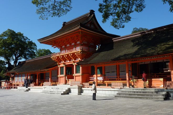 Usajingu Shrine, Usa, Japan