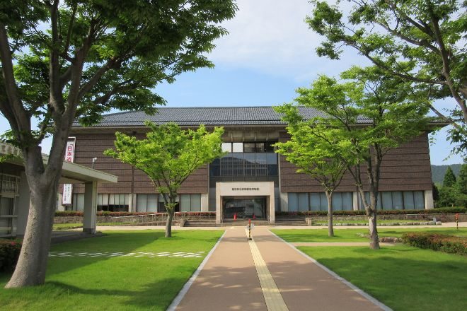 Wakasa History Museum, Obama, Japan