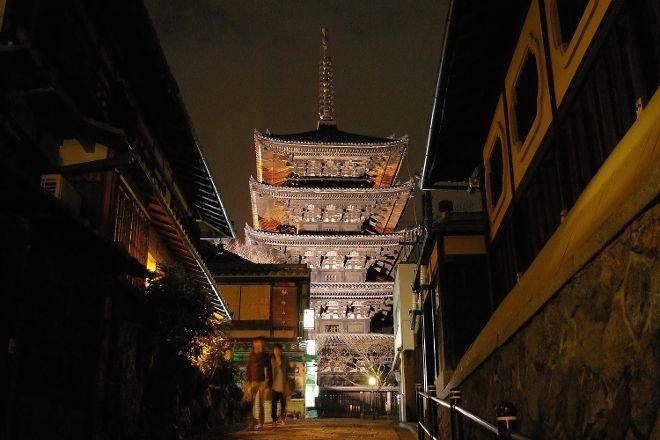 Yasakanoto, Kyoto, Japan